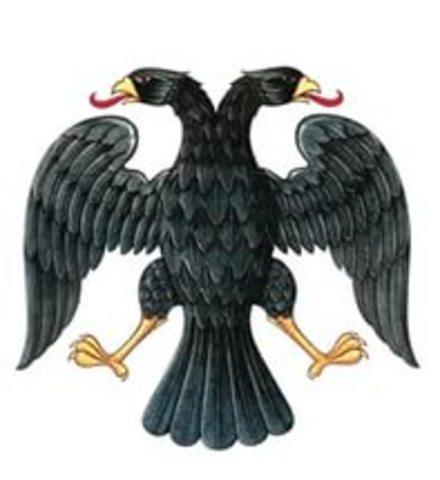 Герб России 1917г.