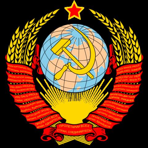 Государственный герб СССР с 1958