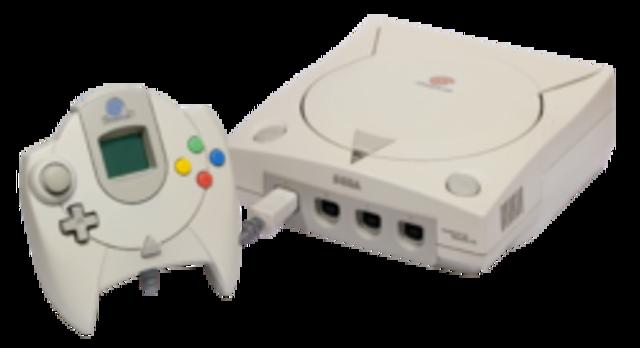 Sega Dreamcast released (NA)