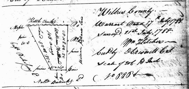 First U.S. Patent