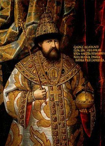 Царь Алексей Романов