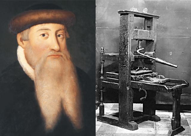 Изобретение печатного станка Иоганн Гутенберг