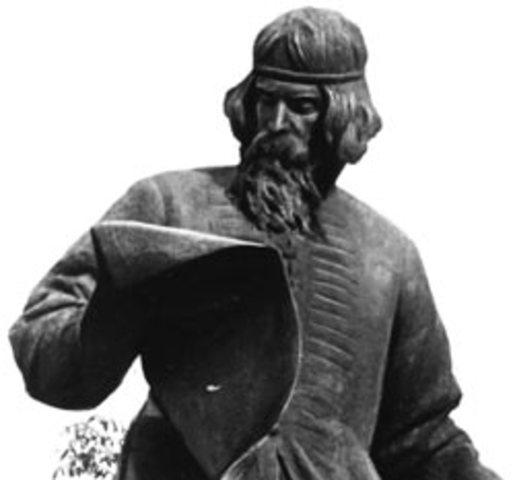 Книгопечатание Иван Федоров