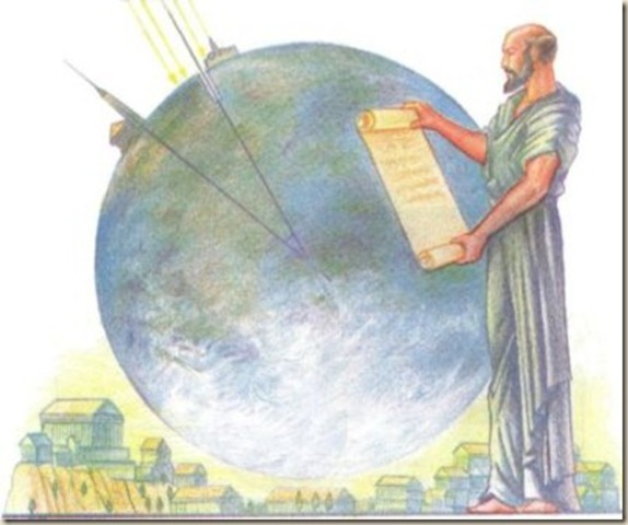 Eratóstenes mide la circunferencia terrestre.