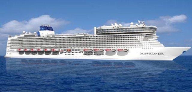 O navio atual