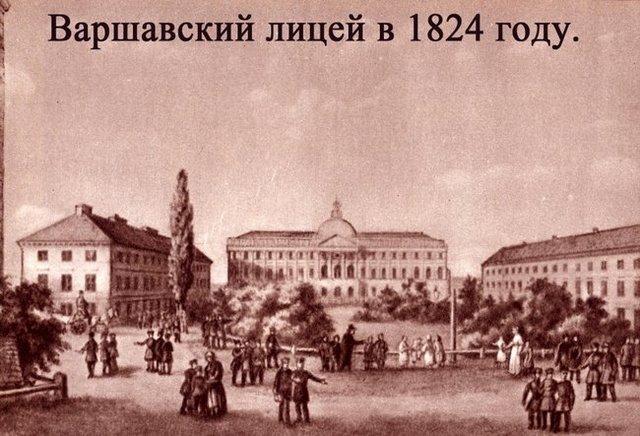 Шопен поступил в Варшавский лицей