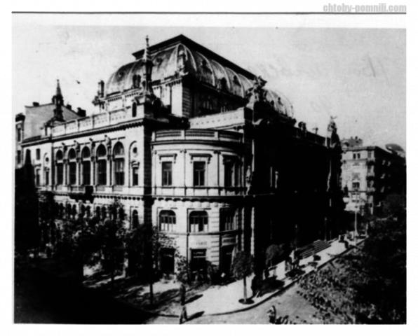 Варшавская консерватория.