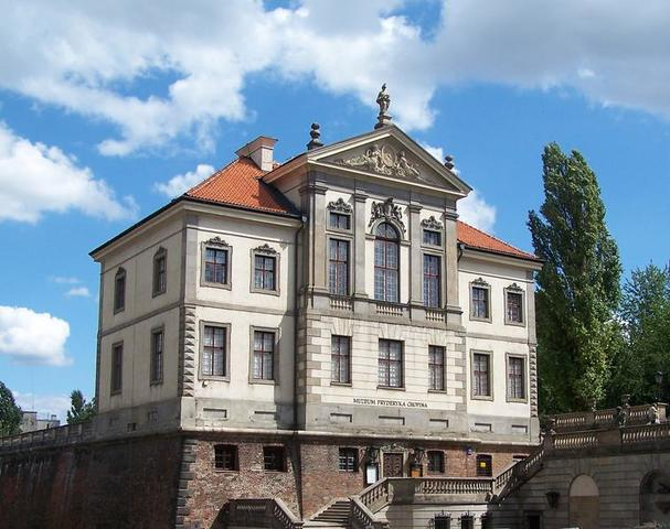 Музей Шопена. Варшава.