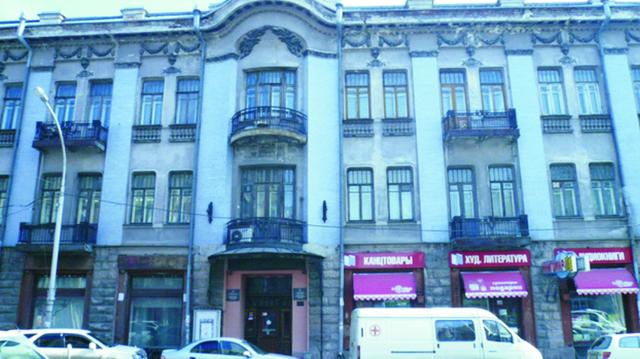 Иркутский музыкальный колледж.
