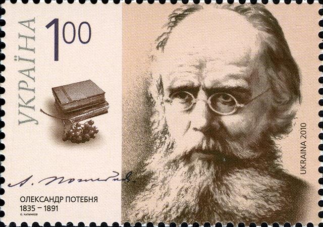 О некоторых символах в славянской народной поэзии