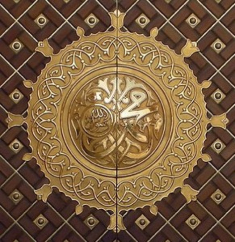 Prophet Muhammad passes away and the start of the regin of Caliphs