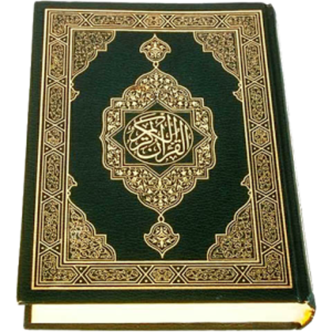 The Quran gets Compiled