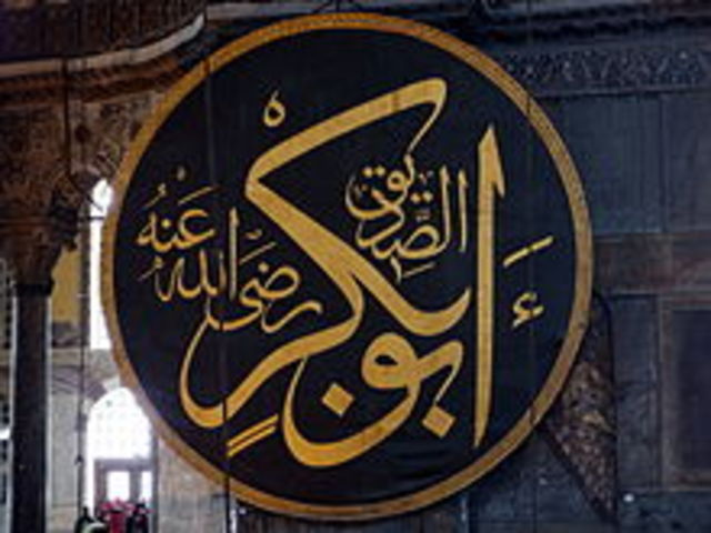 Abu Baker becomes the first Caliph of Islam