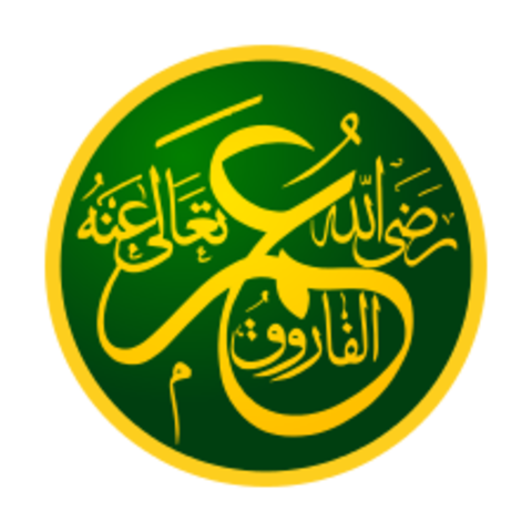Umar becomes the second Caliph of Islam