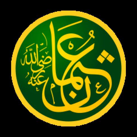 Uthman Bin Affan becomes the third Caliph