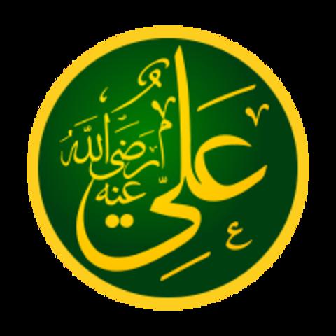 Ali ibn Abi Talib becomes the 4 Caliph