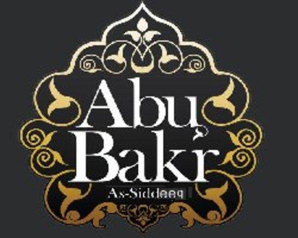 Birth of The First Caliph - Abu Bakr