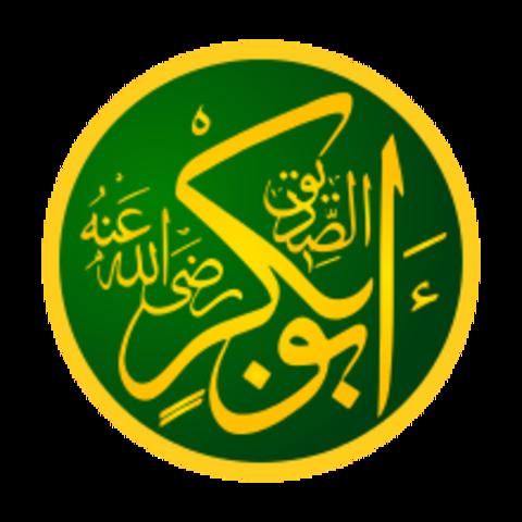 Death of The First Caliph - Abu Bakr