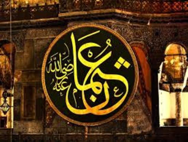 Birth of The Third Caliph - Uthman ibn Affan