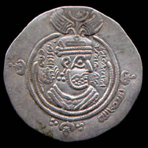 Mu'awiya - The First Ruler