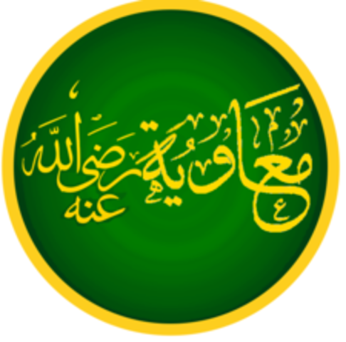 Muawiyah I becomes the first Caliph of Umayyad Caliphate