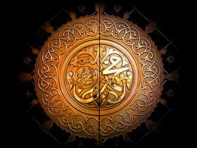 Death of The Prophet Muhammad
