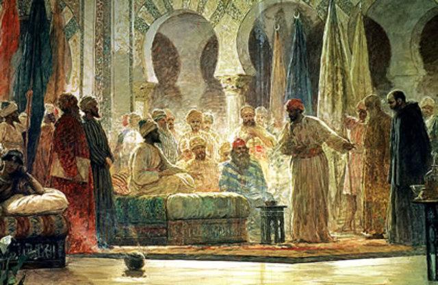 Beginning of Umayyad Dynasty