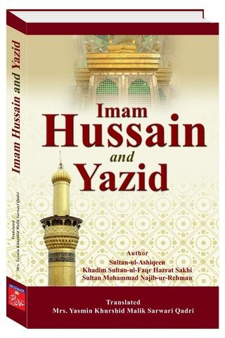 Husayn Ibn Ali - Reign Of Yazid I