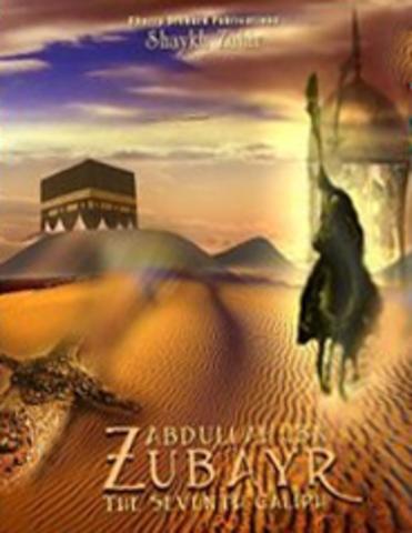 Ibn Al-Zubayr