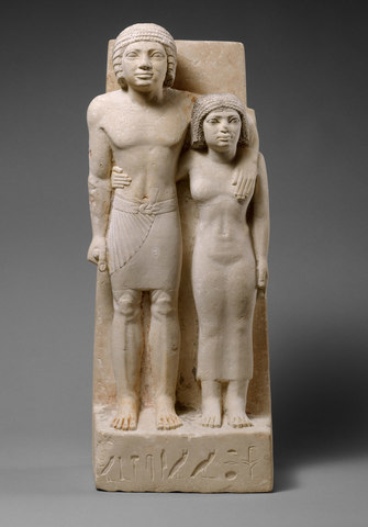 Old Kingdom Period ( Ancient Egypt) 2575–2465 B.C