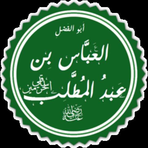 The Victory of Al-'Abbas ibn 'Abd al-Muttalib (First Abbasid Caliph) in Battle of Zab