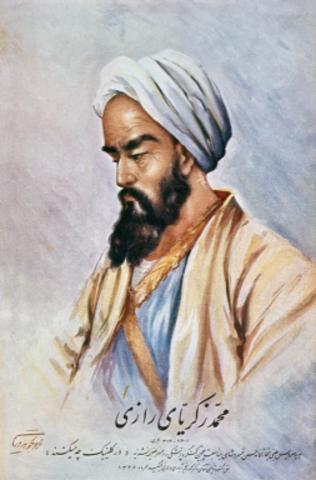 Abu Bakr Muhummad ibn Zakariyya ar-Razi