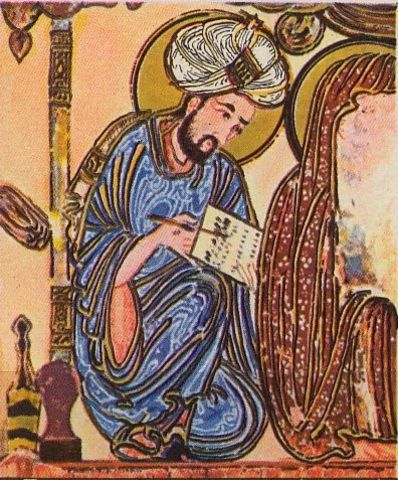 Muslim Arab Philosopher- Al-Kindi (801 AD - 873 AD)