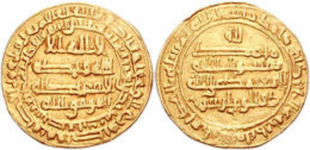 Al- Muwaffaq - Brought Back The Caliph To Baghdad