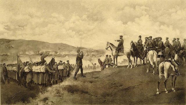 Fracaso de la expedición real carlista sobre Madrid