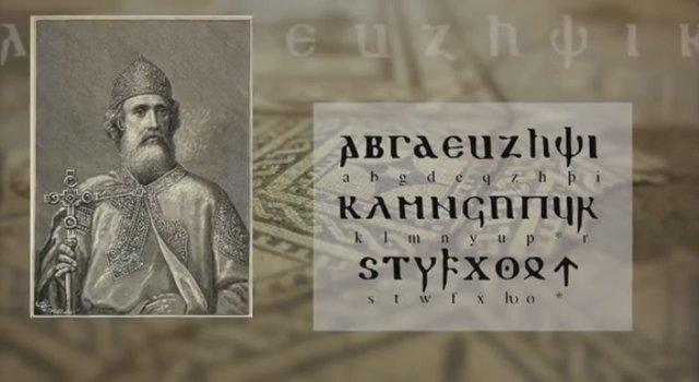 Ulfila creates the Goth Alphabet