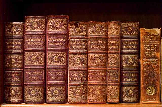 The first encyclopedia