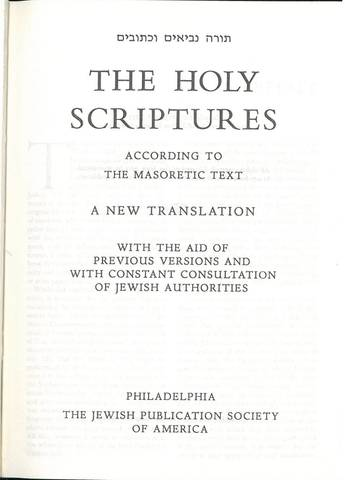 Jewish Publication Society of America