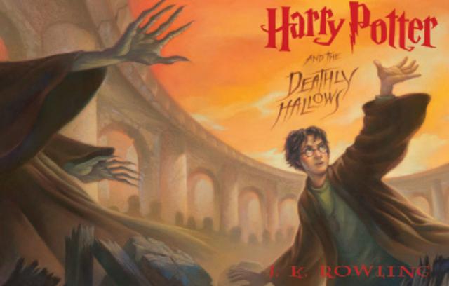 Книга: Гарри Поттер и Дары Смерти