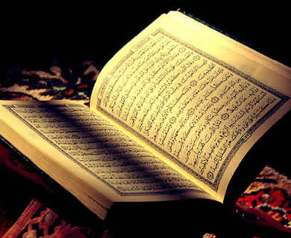 Completed Al-Quran compilation