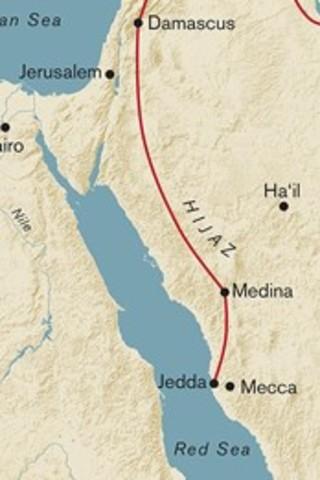 Mu'awiya shifts the capital from Mecca to Damascus