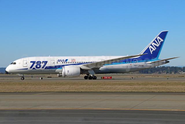 Entra en servicio el Boeing 787 Dreamliner