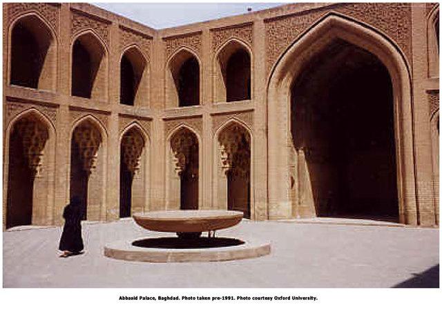 Baghdad: The Capital of the Abbasid Dynasty.