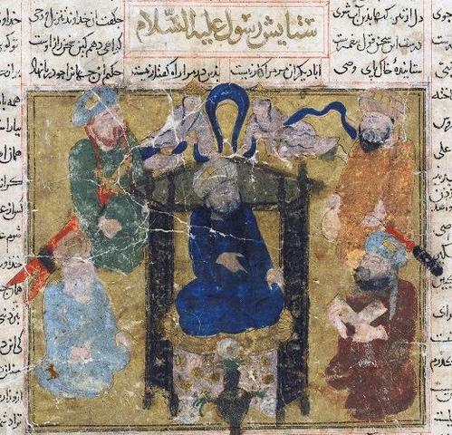 The 4 Righly Guided Caliphs