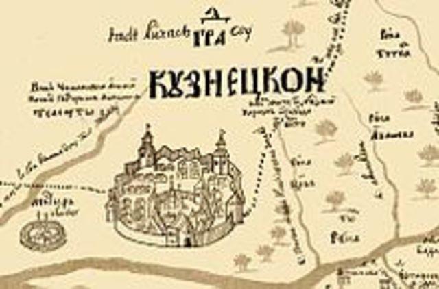 """Первый постоянный Кузнецкий острог был основан в апреле 1618 г. Точное местоположение этого русского стационарного поселения не установлено. Известно , что он находился """"на усть Кондобы реки""""."""