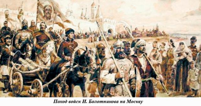 Осада Москвы войском И. И. Болотникова