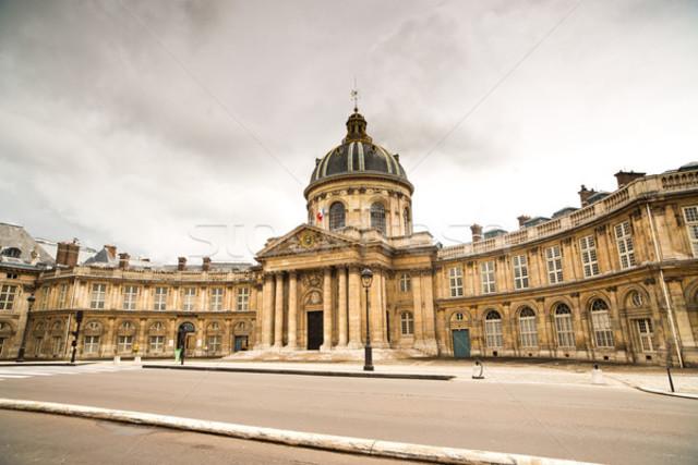 Открытие в Париже Хирургической академии