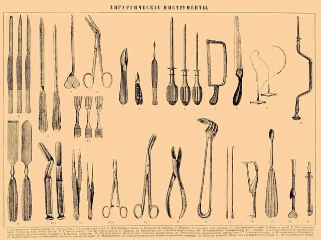 Открытие первого завода хирургических инструментов в Санкт-петербурге