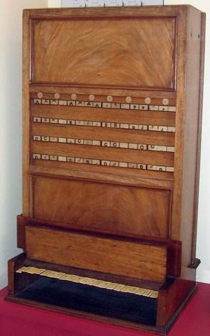 Изобретенеи «Логического пианино»