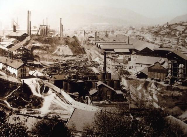 Final De La Primera Revolució Industrial